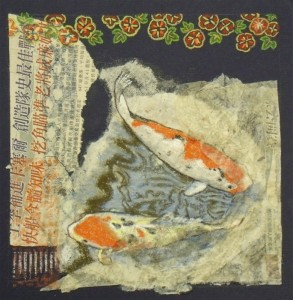 Secret Language of Koi